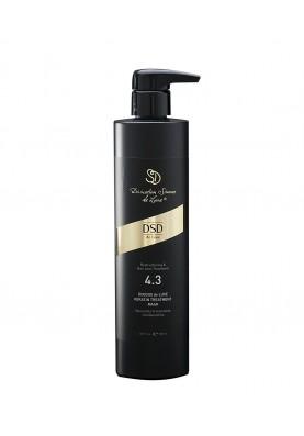 4.3 Маска для роста волос с кератином 500 мл Keratin Treatment Mask